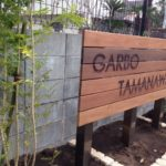 GARBO TAMANAWAの看板