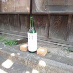 お清め用のお神酒とお米と塩
