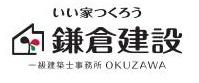 鎌倉建設_ロゴシート20131208_01