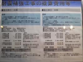 NEC_1920.jpg