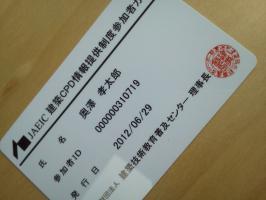 NEC_2245.jpg