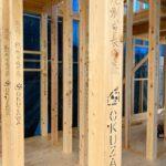 「茅ヶ崎の家」の構造見学会